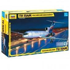 Звезда Самолет пассажир. Лайнер ТУ-154